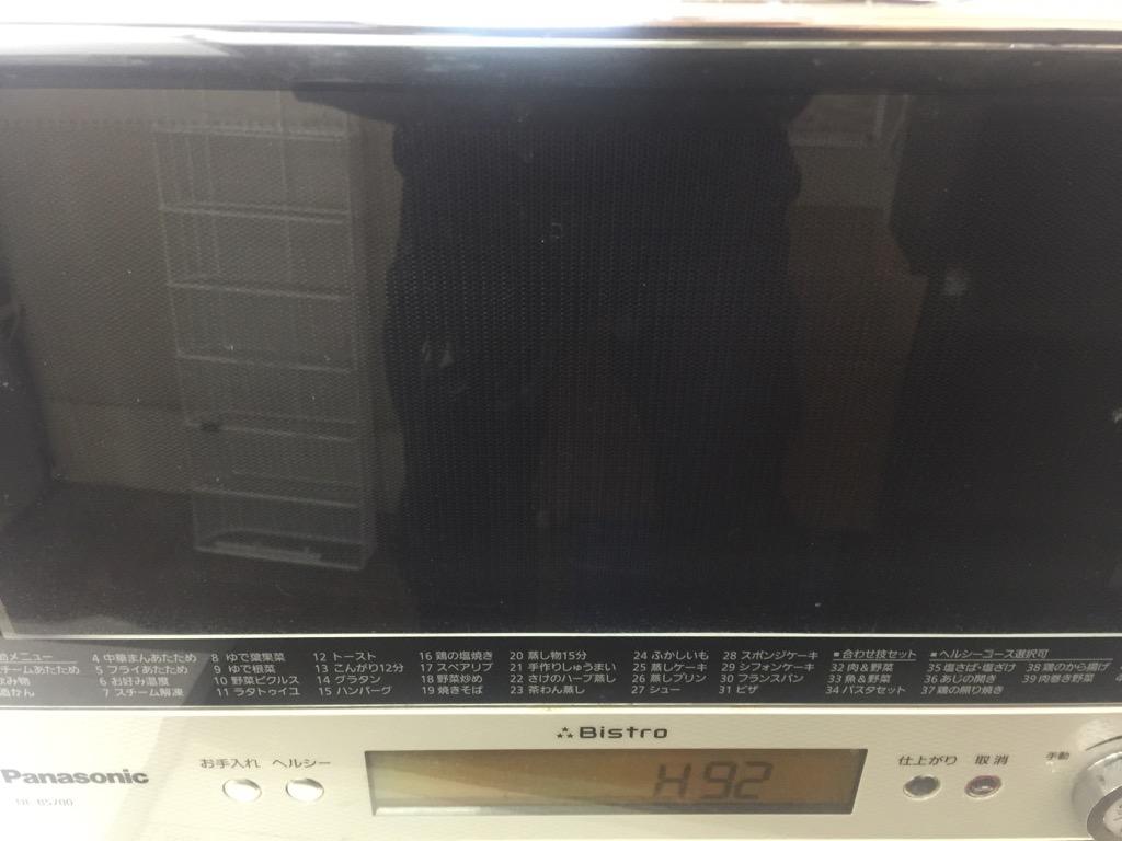 H92エラーパナソニック 電子レンジ